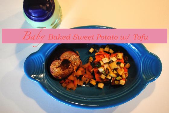 Baked Sweet Poato